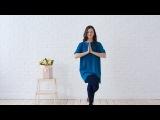 Советы практикам йоги восстановлении энергии перед сном (Юлия Кузьминых)