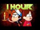 [1 Hour] Gravity Falls [Theme Song] Hip Hop Remix
