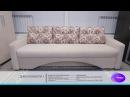 Диван Изабелла 1 Производство мягкой мебели Armos
