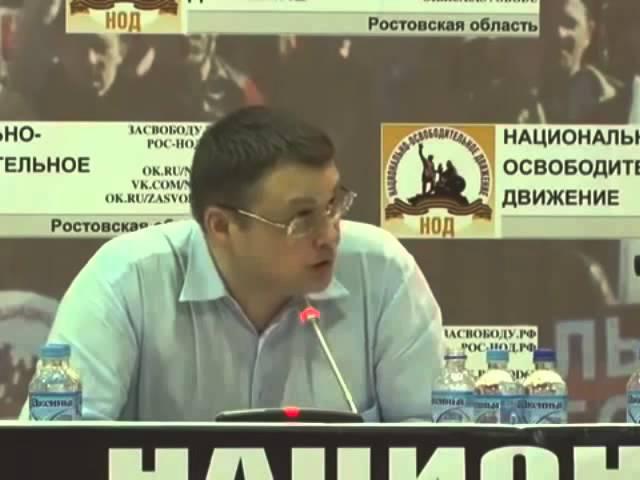 Как инициировать Референдум в РФ