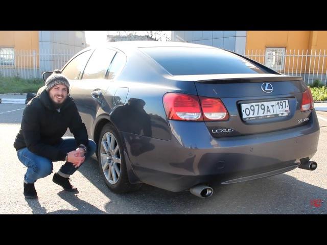 Lexus GS300 III (249hp) / Жирный ниндзя