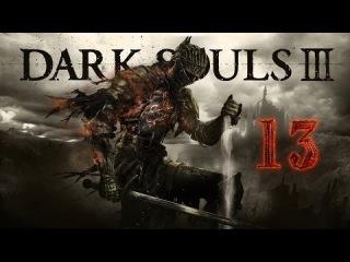 Dark Souls lll - [13] Олдрик, пожиратель богов.