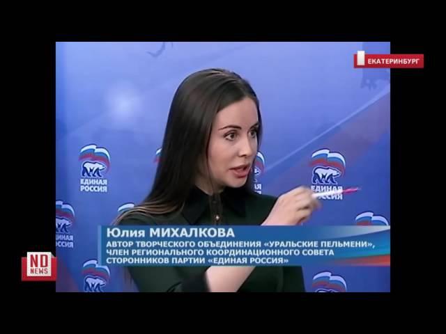 Россию спасет черчение горячая пятерка заявлений кандидатов ЕР