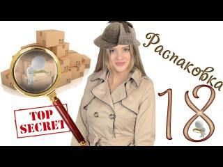 Распаковка №21 и примерка 18 посылок с Алиэкспресс | одежда, украшения, белье