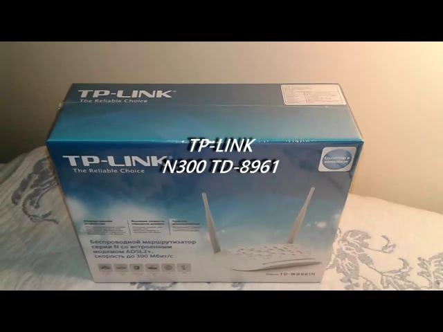 Мое первое видео Модем TP-LINK N300