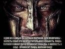 Вася Мещанин фото #9