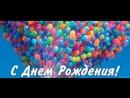 С Днём Рождения Полинка