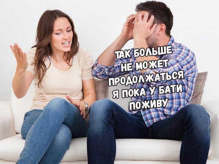 Порно видео разговор жены и чмошного мужа после измены жены, смотреть полнометражный порно фильм красная шапочка