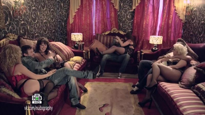 Голая Юлия Латышева и сексуальные неизвестные актрисы в сериале