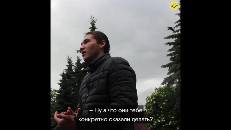 Провокаторы на акции 12 июня в Калининграде