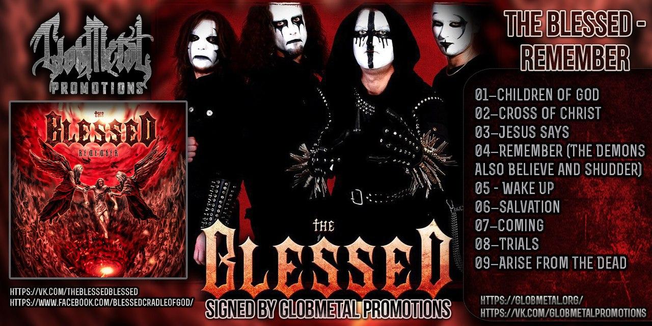 Дебютный альбом The BLESSED