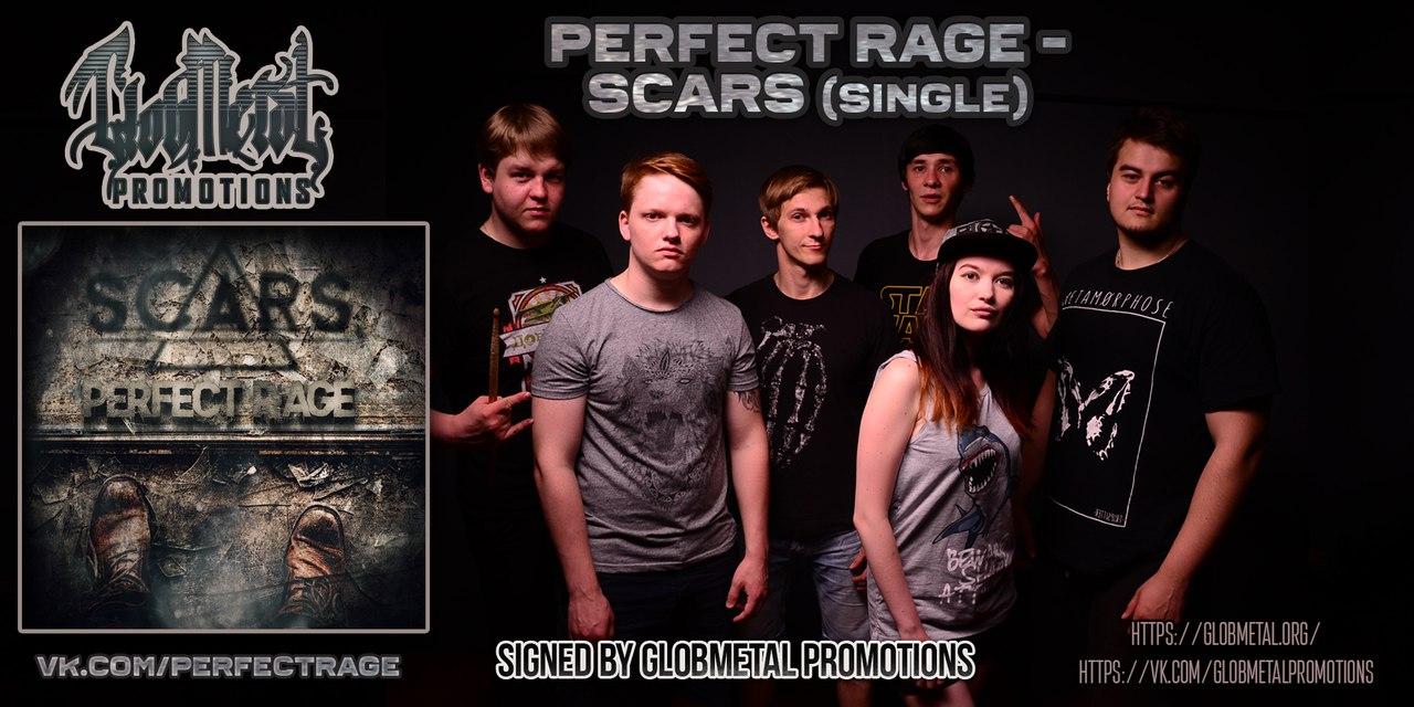 PERFECT RAGE представили новый сингл