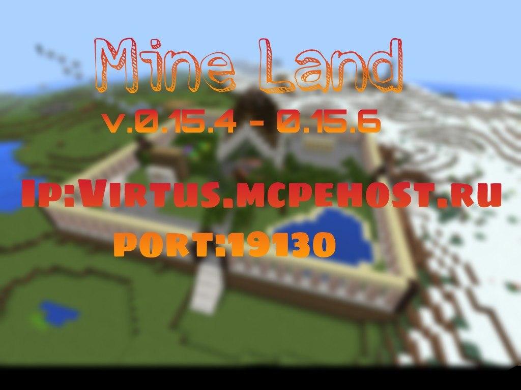 Mine land v 0.15.0 - 0.15.6