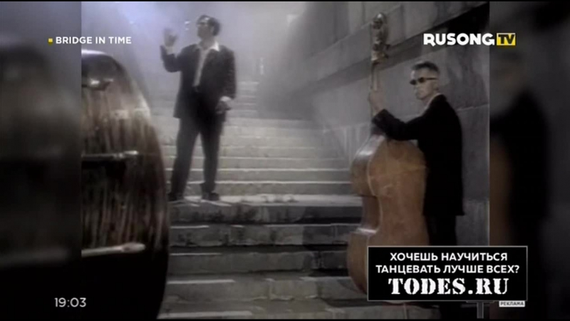 Валерий Меладзе - Сэра (RUSONG TV)