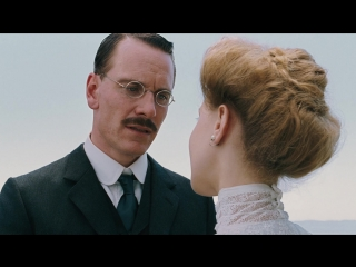 A Dangerous Method (2011).BDrip.1080p.NOLIMITS-TEAM