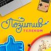 Позитив Телеком | Интернет-провайдер | Тюмень