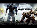 Смотрим кино: Трансформеры: Последний рыцарь  Transformers: The Last Knight (2017)