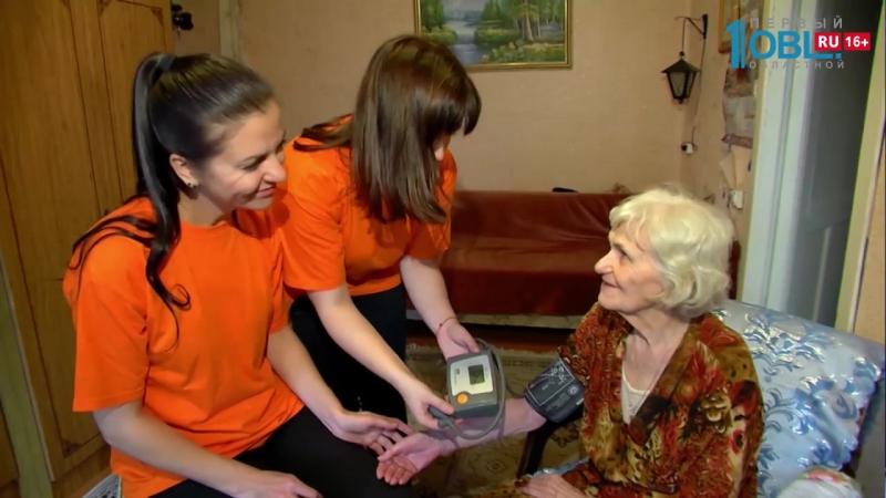 Открытие Единого центра помощи пожилым людям и инвалидам Челябинской области.
