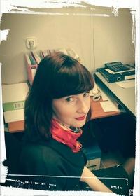 Мария Лахтина