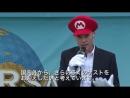 【SUPER NINTENDO WORLD™】Groundbreaking Ceremony