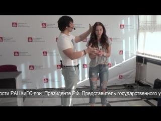 Блинков А.Н. _Оргазм в гипнозе