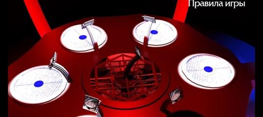 Игра русская рулетка на первом канале итальянская кухня рецепты рулетка