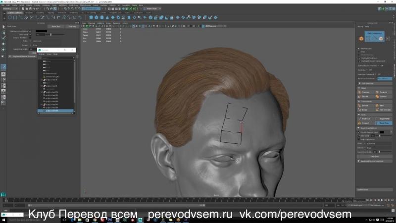 Создание персонажа для игр с Адамом Скаттом