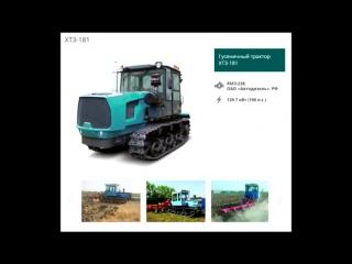 Линейка тракторов ХТЗ! - The range of tractors HTZ!