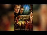 Братья Гримм (2005) The Brothers Grimm