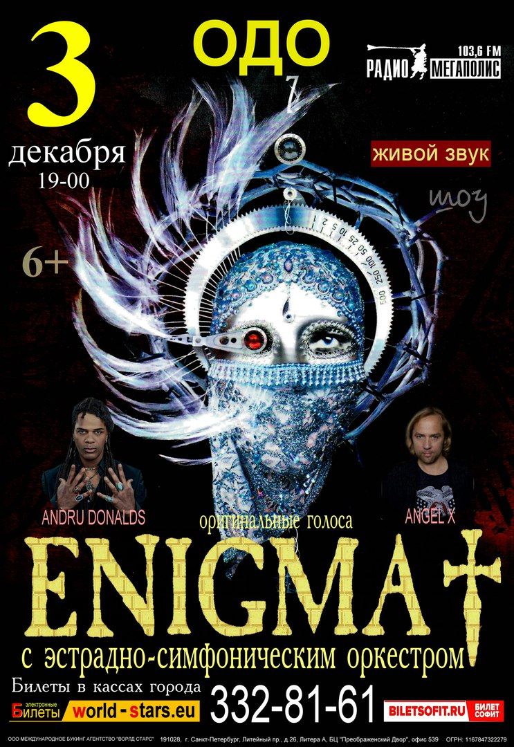 Афиша концертов самара 2017 билеты в театр касса волгоград