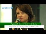 Конференция «Новые возможности российско-французского сотрудничества в сфере биотехнологий»