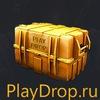 PlayDrop.RU Кейсы КС ГО (CS GO) с лучшим дропом