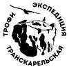 КАРЕЛИЯ ТРОФИ - экспедиции путешествия туризм
