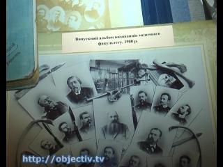 Відкриття виставки випускних фотографій та альбомів. МГ
