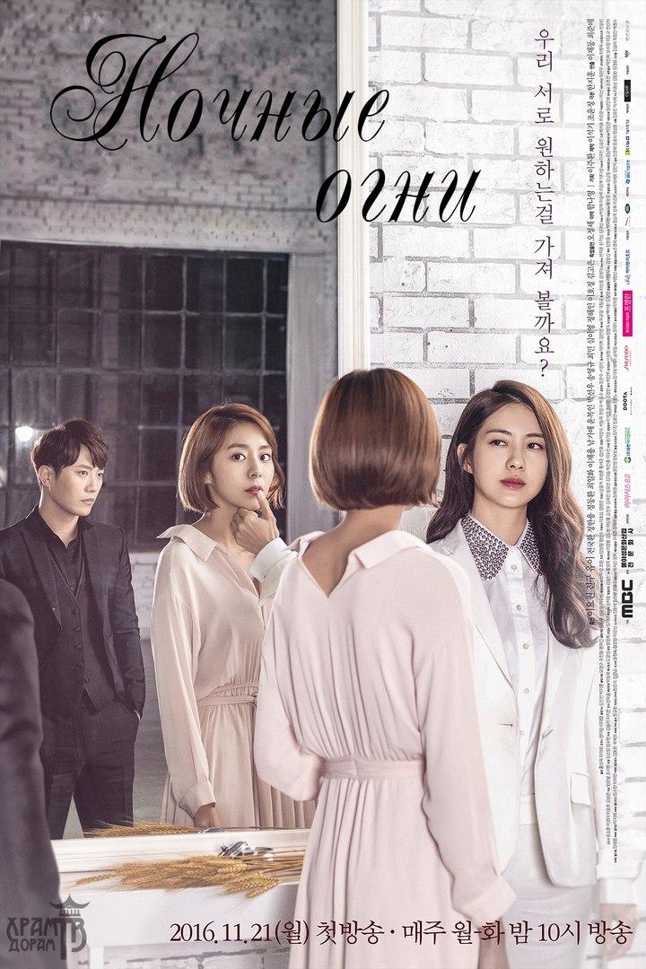Сериалы корейские - 15 - Страница 2 9Btj-GyLN8g