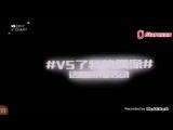VIDEO 170408 Sehun Birthday Ad and Chanyeol's VCR @ V Chart Awards