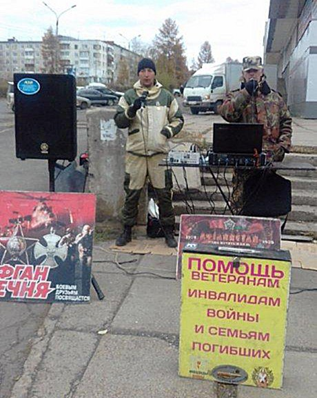 Для кого поют «бойцы» на улицах города