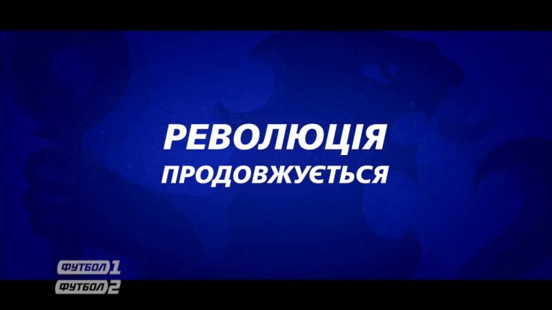 Анонс.Крістал Пелас-Челсі.АПЛ