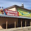 Официальная страница Школы № 61 г. Кемерово