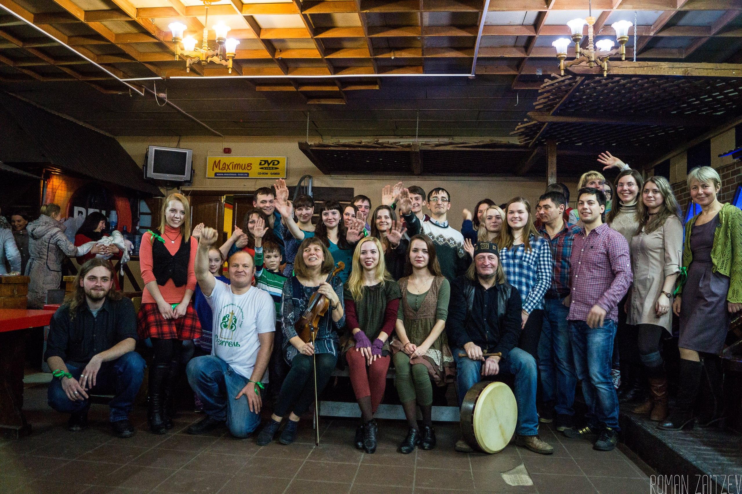Вечер Ирландской музыки