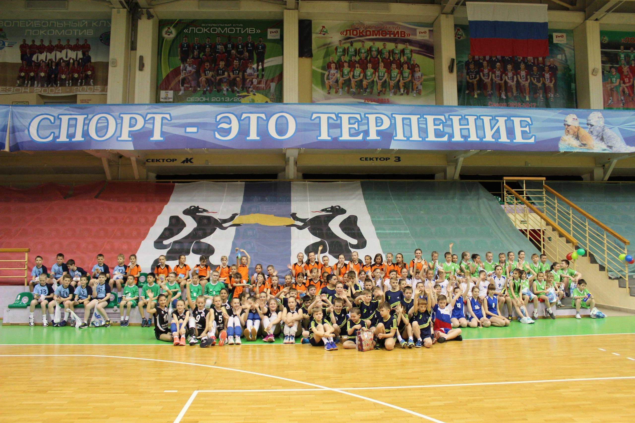 """Традиционный праздник """"Посвящение в волейболисты-2017"""""""