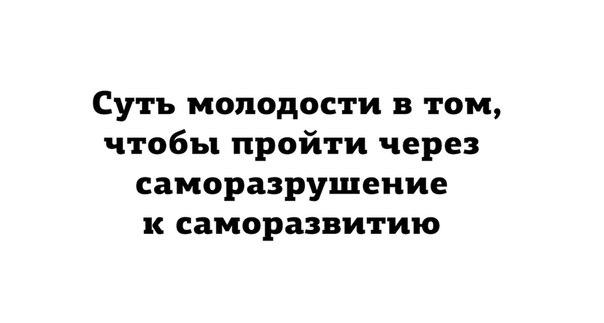 Фото №456254194 со страницы Юлии Рыжовой