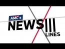 AMC's NEWS Takeoff