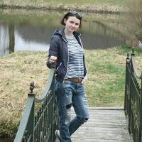 Диана Волынская