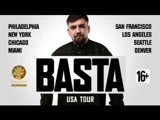 Баста - США / USA
