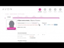 Как открыть свой интернет магазин Мой Avon для представителей