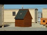 Домик на колодец 1.85 м. палисандр. Цена 12.500 ( Бытовки бани в СПб )