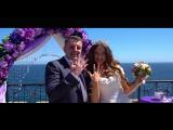 Свадебный клип Ялта Крым | Danil & Alina