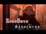 Ikenai Borderline - official karaoke video