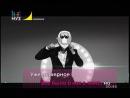Банд'Эрос Манхэттен Караокинг Муз ТВ караоке с субтитрами на экране